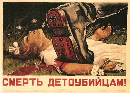 blog-nazi-boot